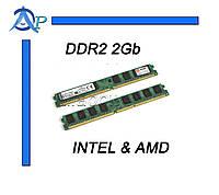 DDR2 2GB AMD и INTEL KVR800D2N6 2G 800Mhz 240pin универсальная ОЗУ память