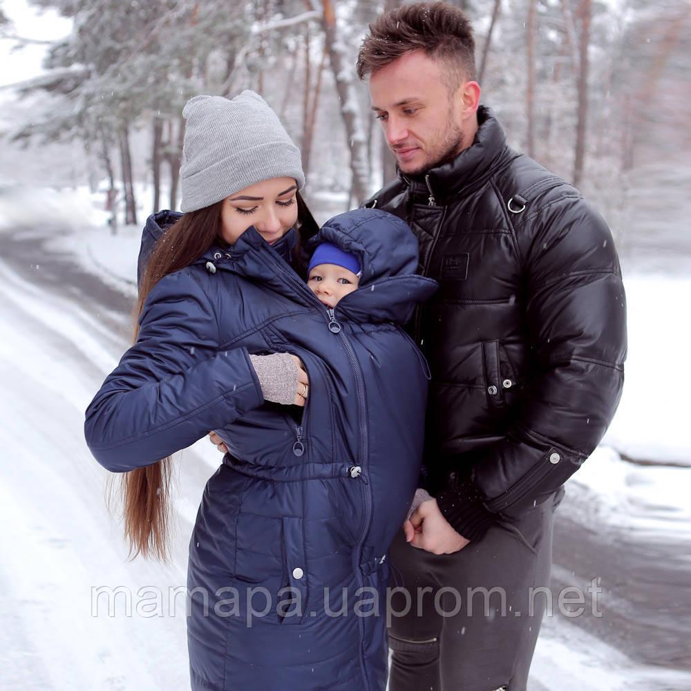 Зимняя куртка для беременных 3 в 1 полный комплект — НЕВИ бесплатная доставка Love and Carry
