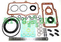 Ремкомплект ТНВД+прокладки двигатель ЯМЗ-240 (манж.20х42; 28х43) (К-701, К-702, КрАЗ)