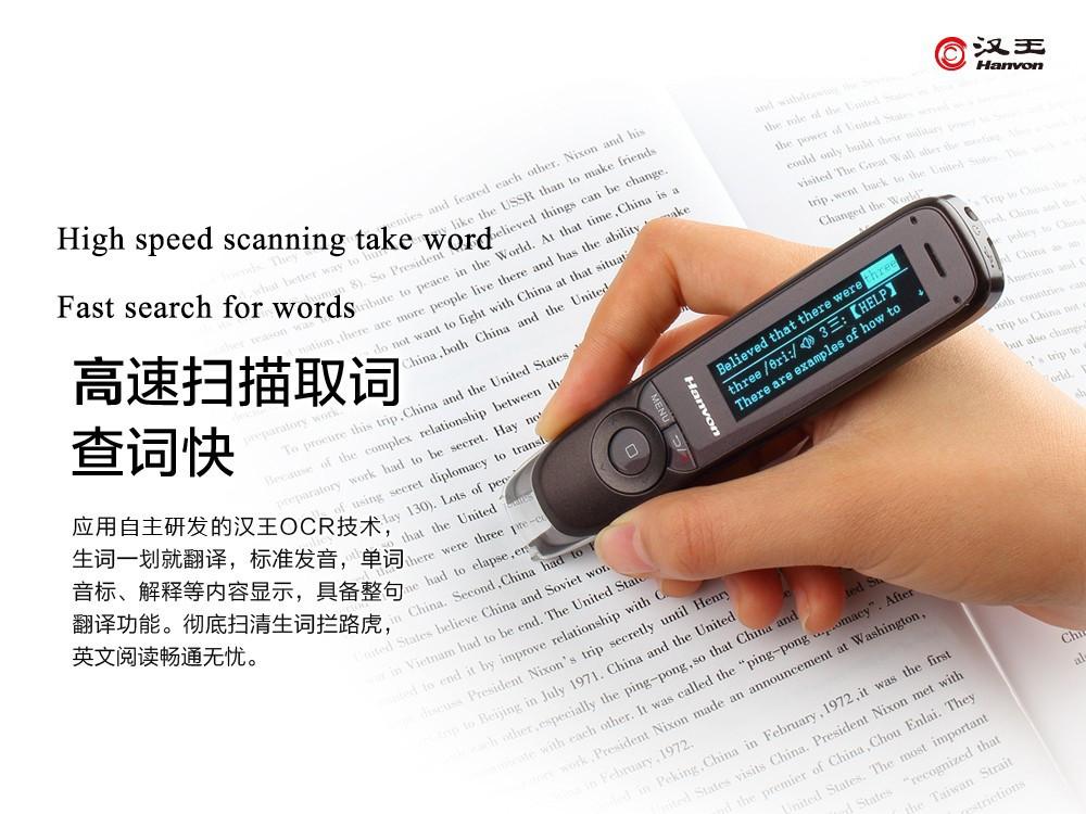 Супер устройство способное облегчить жизнь каждому студенту и школьнику,доставка из Китая.