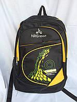 Рюкзак детский школьный, фото 1