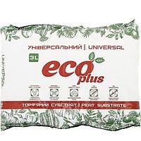 Субстрат Eco Plus универсальный 3 л