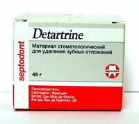 Детартрин - паста для удаления зубного налета