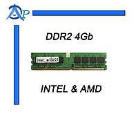 DDR2 4GB (Intel и AMD) KVR800D2N6 4G 800MHz, ДДР2 4Гб универсальная