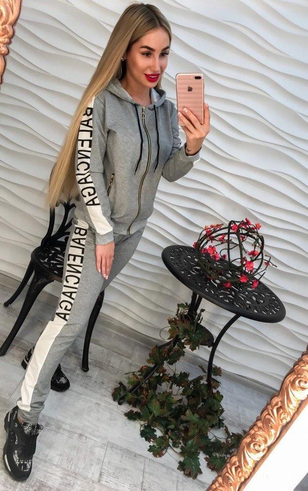 Спортивный костюм женский с лампасами