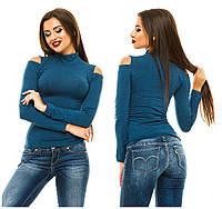 Гольф женский оптом 045 джинс
