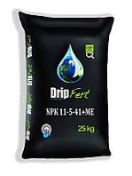 Комплексное водорастворимое удобрение DripFert™ 11-5-41+МЭ
