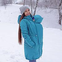 Слингокуртка зимняя 3 в 1 Love & Carry® — Бирюза XS,S бесплатная доставка новой почтой Лав энд Керри, фото 1