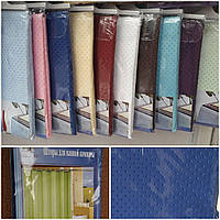 Однотонные шторки с благородным дизайном для ванной комнаты, 180х200 см., 140/110 (цена за 1 шт. + 30 гр.)