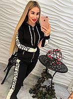 Спортивный костюм с лампасами Баленсиага