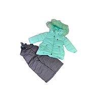 Зимний комплект серо-бирюзового цвета для девочки, LEBO