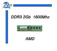 DDR3 2GB AMD KVR16N11/2 AMD ОЗУ оперативная память