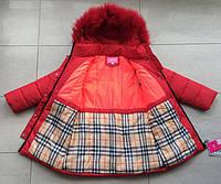 Куртка зимняя на девочку 98-122 см, возраст 4,5,6,8 лет.