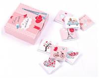 Шоколадный набор Для тебя с любовью 12 минишоколадок