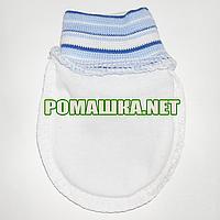 Варежки (царапки, рукавички, антицарапки) р. 56-62 для новорожденного ткань КУЛИР 100 % хлопок 3843 Голубой