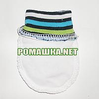 Варежки (царапки, рукавички, антицарапки) р. 56-62 для новорожденного ткань КУЛИР 100 % хлопок 3843 Зеленый