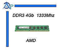DDR3 4GB AMD KVR1333D3N9 4G 1333Mhz ОЗУ оперативная память для АМД