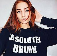 Свитшот стильный | Кофта Absolutely Drunk лого топ, фото 1