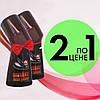 """Жидкая крем-краска для обуви """"HL Instant Wax Shanе BROWN"""" для оживления цвета"""