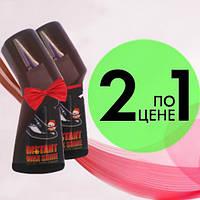 """Жидкая крем-краска для обуви """"HL Instant Wax Shanе BROWN"""" для оживления цвета, фото 1"""