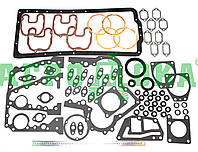 Набор прокладок+РТИ двигателя (Т-40, Д-144)