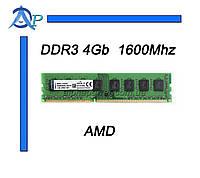 DDR3 4GB AMD KVR1600D3N9 4G 1600Mhz ОЗУ оперативная память для АМД