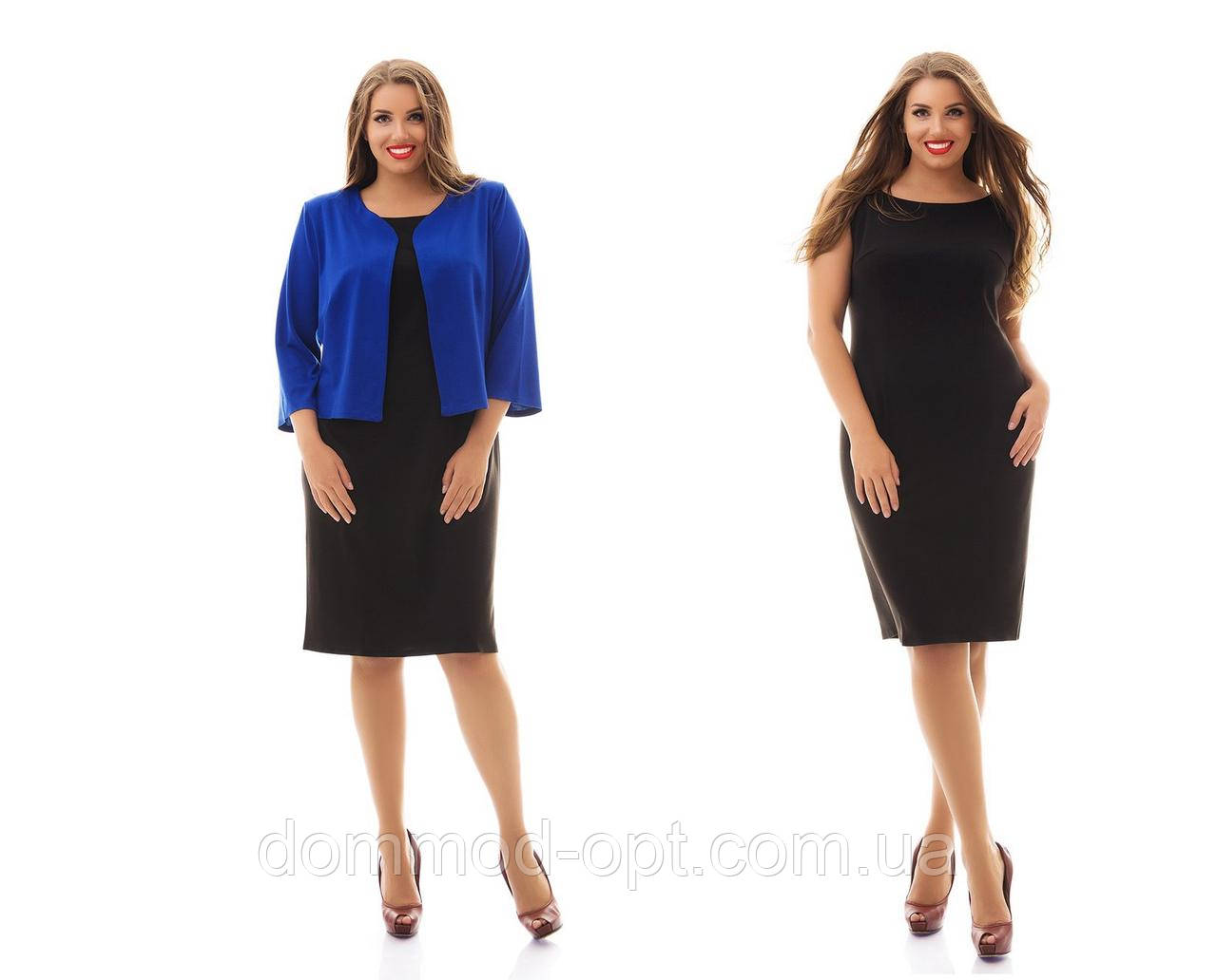 Женский костюм-двойка больших размеров (пиджак+платье) 945 (р. 48-62)