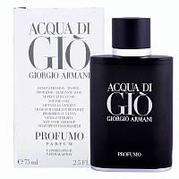Armani Acqua di Gio Profumo 75мл Тестер для мужчин