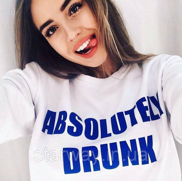 Свитшот белый | Кофта Absolutely Drunk logo
