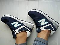 Женские кроссовки New balance 574 Blue/Синие