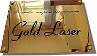 Табличка из нержавеющей стали Gold