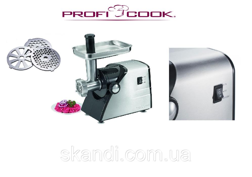 Электрическая мясорубка PROFI COOK (Оригинал)Германия