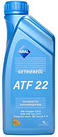 Aral Getriebeoel ATF 22 (1 л.) код 154EC0