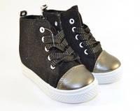 Демисезонные ботинки для девочек.