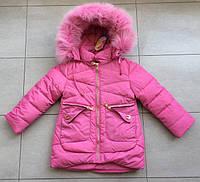 Куртка зимняя на девочку 110-134 см, возраст 5,6,7,8,9 лет.