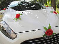 Фатиновая лента с Красными цветами
