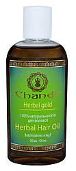 Натуральна олія для волосся 'Трав'яна' Chandi , 100 мл