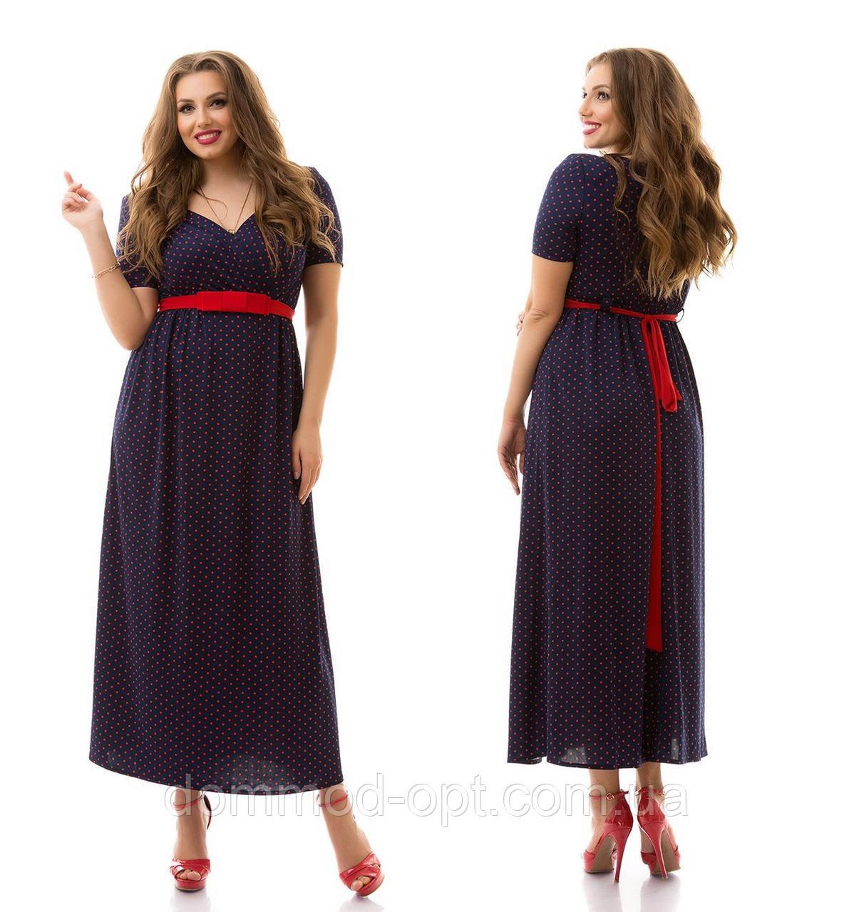 cbd5ec8d558 Женское красивое платье в пол больших размеров