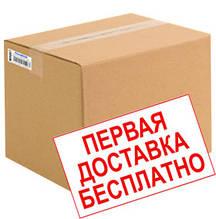 Фотобумага матовая 90 г/м2, А3, 1500 листов