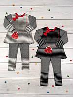 Теплый детский комплект из вязанного трикотажа Марианна, р.р.28-34