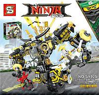 "Конструктор лего ниндзя lego Ninjago Movie SY925 (аналог Lego) ""Робот"" 702 дет"