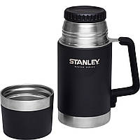 Термос для еды Stanley Master 0.7 л