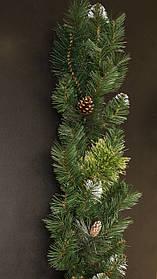 Гирлянда Новогодняя комбинированная с шишками 3 м