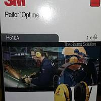 Наушники 3М Peltor P1 Optime I (H510A)