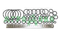 """Набор """"механика"""" №4 (45 шт.) (Кольца d-5 - d-52 сеч.-1,9)"""