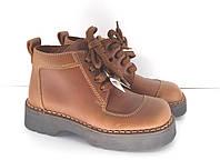 Демисезонные ботинки TМ Chicco р.29, 33
