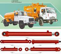 Гидроцилиндр домкрата 16ГЦ.80/50.РГ.000-400 автомобиля по вывозу мусора ТБО КО-440-7,КО-505-А,КО-505,КО-524,КО-440-1