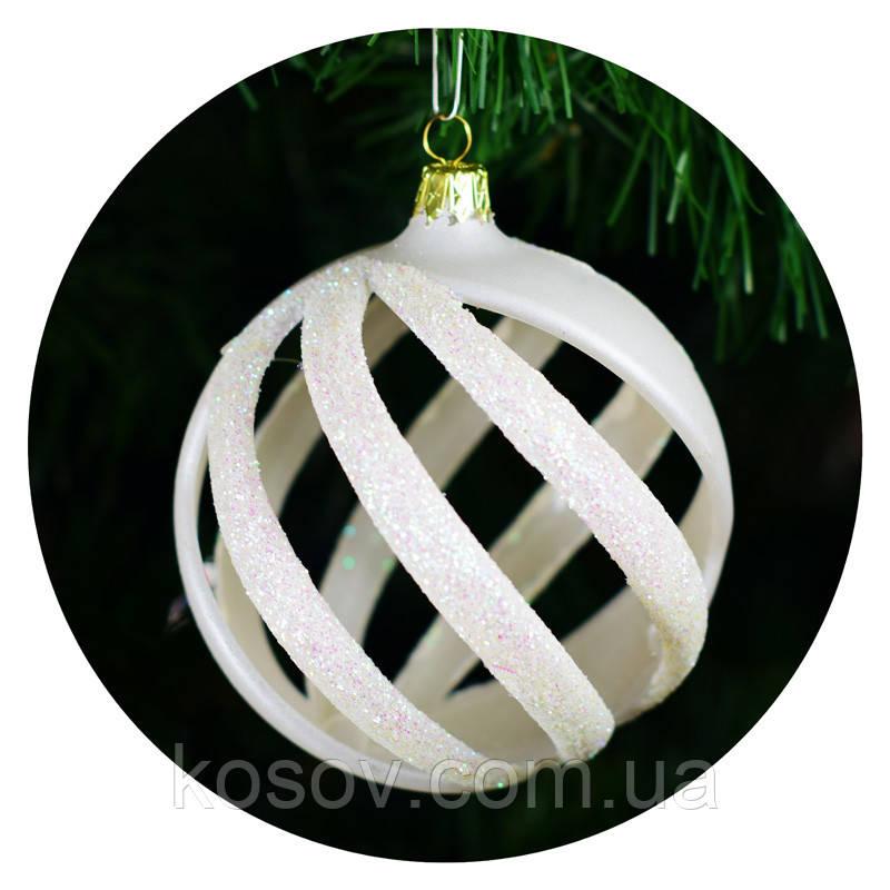 "Новогодний елочный шар ""Спираль"" (белый)"