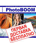 Фотобумага матовая 230 г/м2, А6 (100 х 150 мм), 500 листов, фото 3