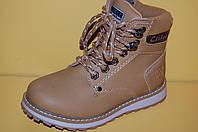 Детские демисезонные ботинки для мальчика ТМ Clibee h109 размеры 27-32